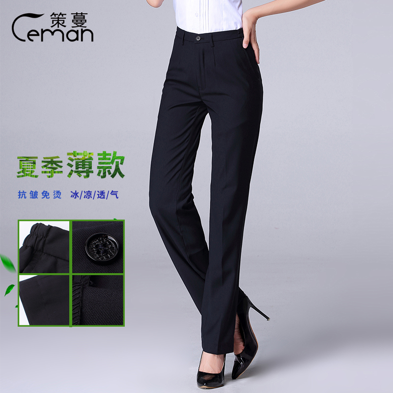 New mobile suit trousers womens professional dress overalls pants hidden blue thin large straight suit pants summer thin