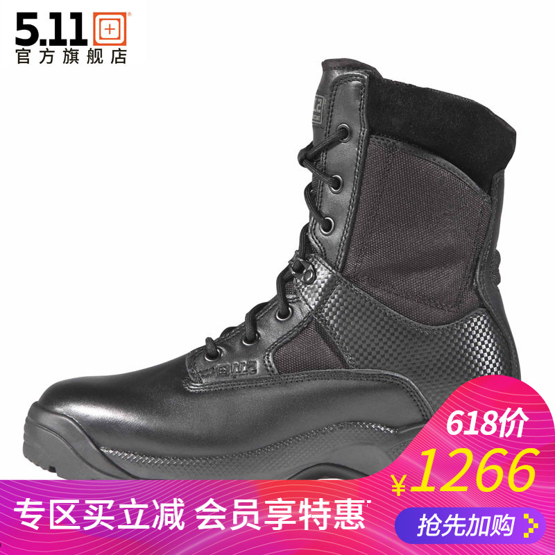 5.11 outdoor men's high-top military boots 511 army fans shoes and boots tactical boots wear-resistant non-slip boots 12001