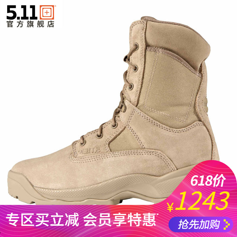5.11 high tube army fan shoes men's outdoor desert boots 511 side zipper boots desert boots 12110