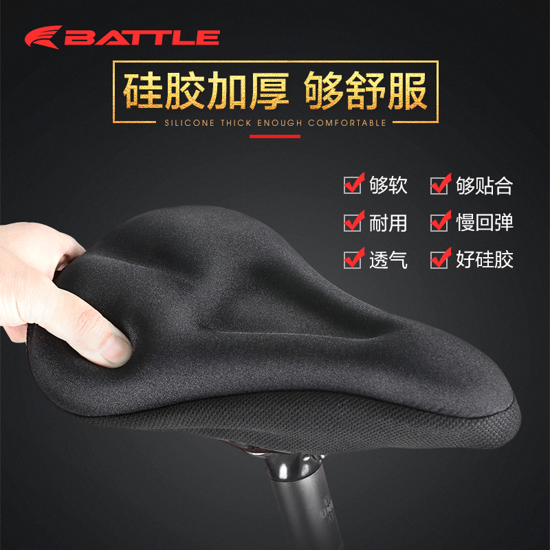 Fujita mountain bike bicycle seat saddle soft comfortable padded seat cushion silicone sponge bicycle riding