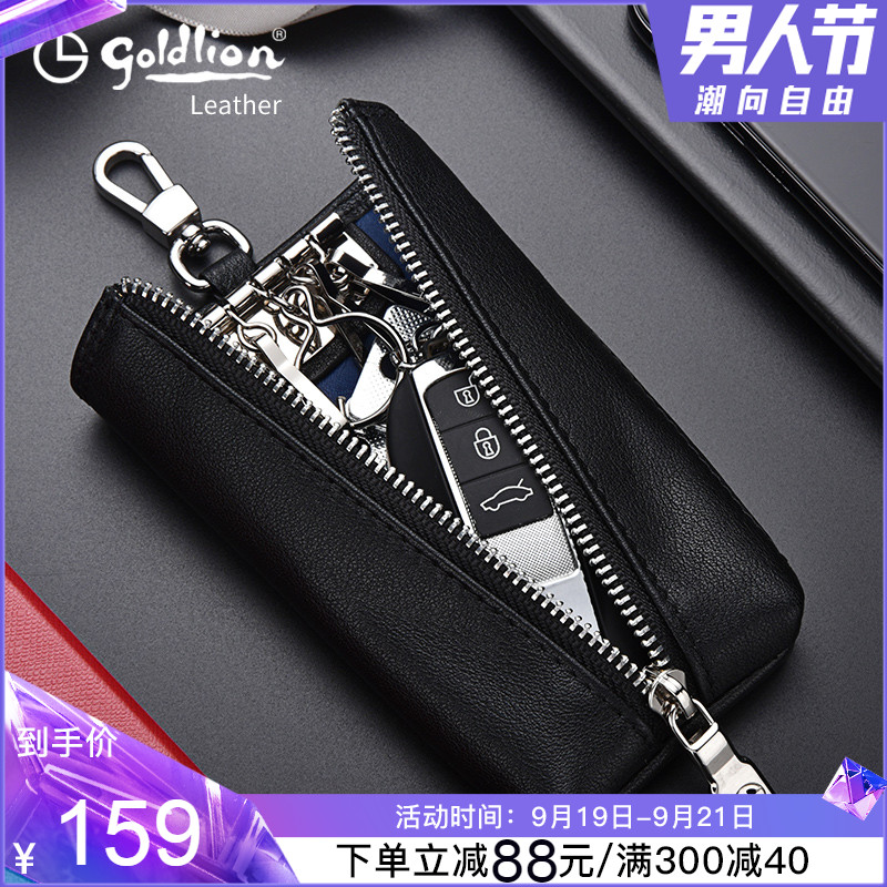 Kinley Key Pack Male Leather Large Capacity Multi-functional Zipper Buffalo Leather Automotive General Ladies Simple Key Pack