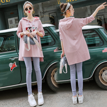 Pregnant women T-shirt spring suit fashion 2020 new network Red Shirt Jacket two sets of long early spring sweater