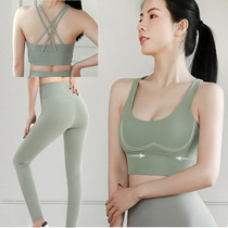 Sports underwear womens summer thin high-strength shockproof running beauty back quick-drying fitness leggings yoga suit set