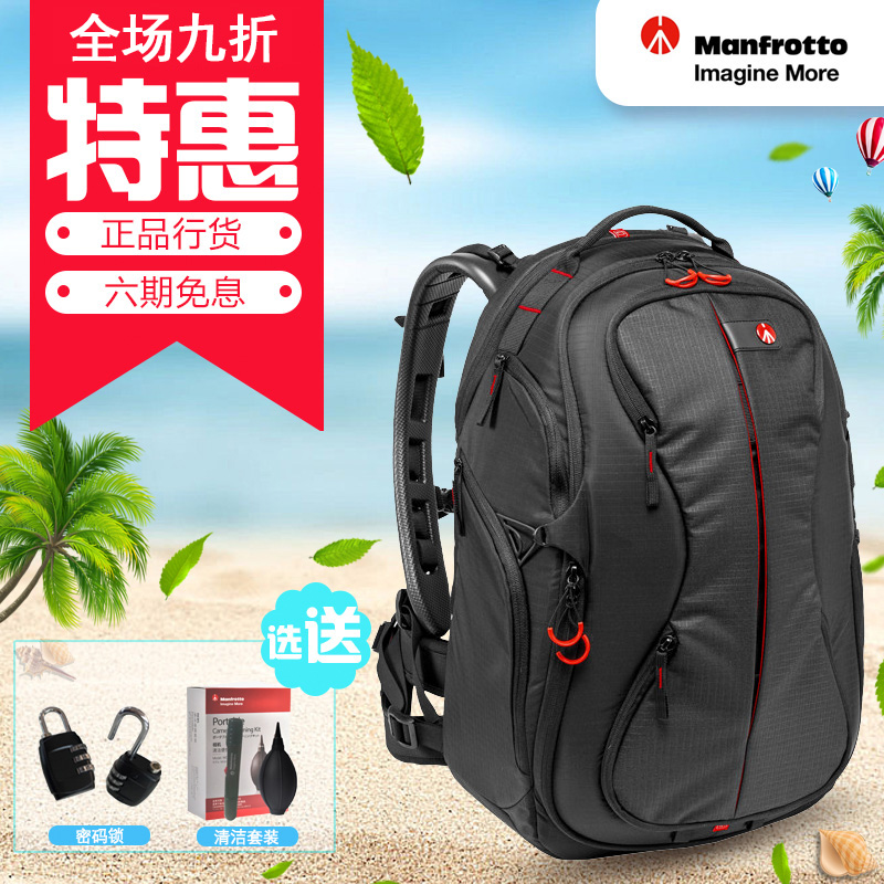 Manfrotto MB PL-B-220 Hornet Backpack Backpack SLR Camera Bag Large Capacity Photographic Equipment Bag