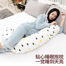 Sleeping pregnant women F-type summer multi-functional abdomen support, waist side sleeping pillow, side sleeping pillow, pillow pillow, stomach pillow during pregnancy