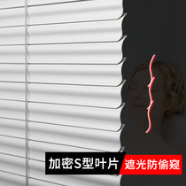 Electric blinds without punching installed in the home powder room toilet bathroom blackout waterproof lift curtain kitchen