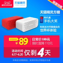 89 yuan Limited Time Special Tmall Elf Sugar Intelligent Speaker Bluetooth WiFi Network Bluetooth Audio