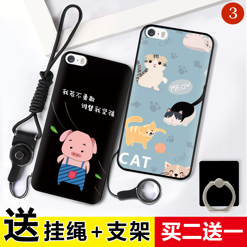 Apple 5s mobile phone shell female models iphone5s mobile phone sets silicone five apples SE soft shell anti-fall lanyard protective cover