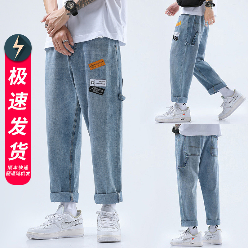 Loose jeans men's straight tube spring trend Pai 9 points casual long pants men's pants Korean trend all over wide legs