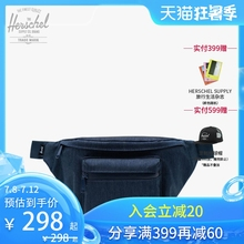 Herschel seventeen outdoor sports waist bag men's and women's chest bag messenger bag 10017