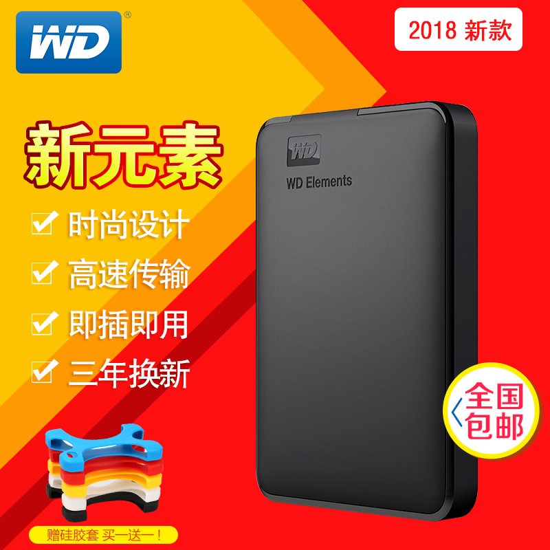 Seagate 1T Mobile Hard Disk USB3.0 High Speed 1TB Seagate Hard Disk 500G Ruiwing 2TB Mobile Hard Disk