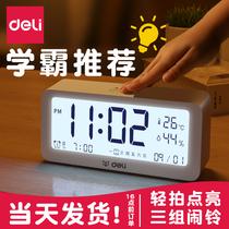 Deli electronic alarm clock Student alarm Bedside desktop smart clock Multi-function luminous boy childrens bedroom