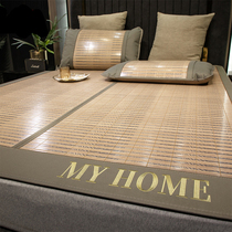 Summer mat Foldable bamboo mat Household dual-use 1 5m single mat Double-sided ice mat 1 8M double bed xz