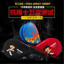 Cinq Dragon Taekwondo équipement de formation enfants de pied pied pied cible main cible adulte deux-feuille cible poulet cible