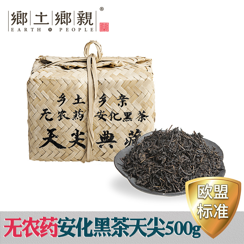 Pesticides-free Tianjian Anhua Black Tea Hunan Anhua Black Tea Genuine Tea Authentic Black Beauty Gift Box