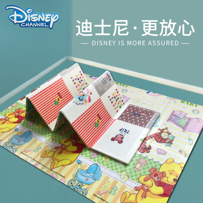 Disney Foldable Baby Crawler Pad Thickening Baby Living Room Pad Children's Unscented Crawler Pad Household