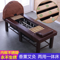 Chinese medicine fumigation bed physical therapy bed whole body steam beauty salon home beauty bed sweat steaming bed moxibustion bed whole body