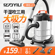 Yili high power household vacuum cleaner vacuum cleaner carpet handheld industrial high power ultra quiet mites