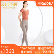 Light luxury brand ZPPSN yoga suit fitness suit female professional high-end slim fashion running two-piece set