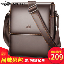 Cartier crocodile leather shoulder bag men's business leisure messenger briefcase men's bag leather simple Backpack