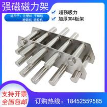 Magnetic frame Injection molding machine Strong magnet frame dryer Super iron frame High strength magnetic rod Magnetic frame strong magnetic