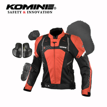 komine summer 3D one-piece leather style semi-mesh riding jacket Breathable motorcycle racing suit JK-151