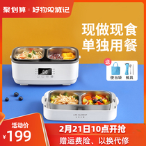Life elements electric box insulation plug-in heating self-heating cooking rice with rice hot meals artifact office workers