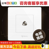 Bull type 86 cable TV socket panel home a CCTV TV concealed panel socket
