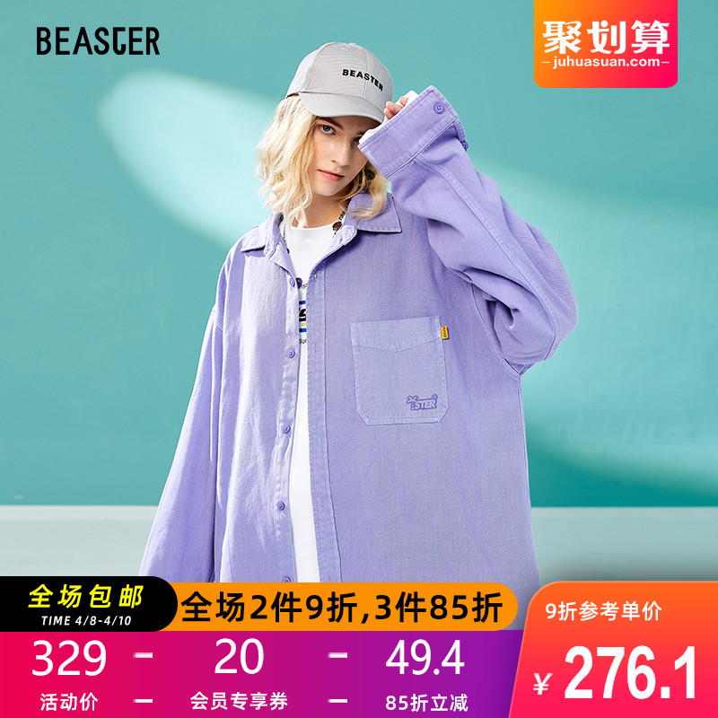 Beaster Long Sleeve Shirt Men's 2020 spring new couple's Retro Old loose top Guochao brand