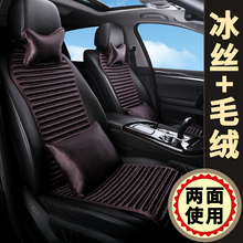 Car cushion summer ice silk small cushion linen small waist buckwheat shell health free tying Four Seasons General cushion