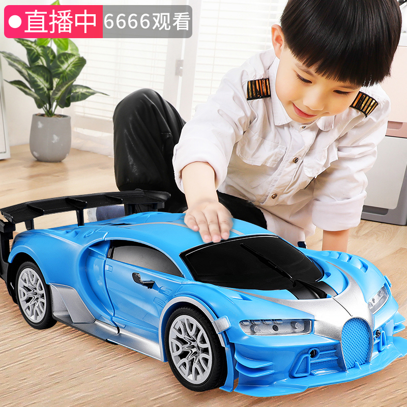 Super Induction Deformation Remote Control Vehicle Diamond Robot Charged Off-road Vehicle Children's Toy Boy Racing Racing Car