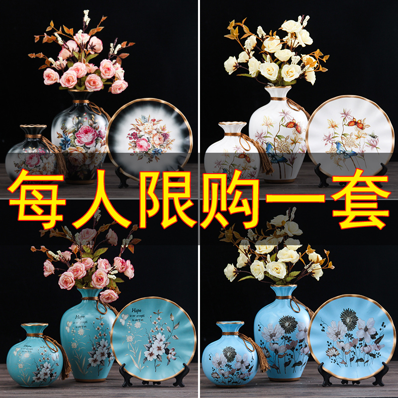 American ceramic vase decorations European modern living room por TV cabinet wine cabinet creative home decorations