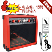 Beginners, electric guitar, speakers, audio, portable microphone, 20W dual input box, bass band distortion
