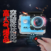 4K Sports Camera remote control camera WiFi HD Mini waterproof snorkeling travel helmet digital DV