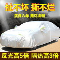 Fit new Changan Suzuki SX4 Antelope Kai Yue 尚悦 special padded clothing car covers car Sun control