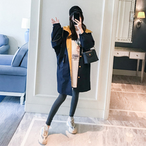 Pregnant women autumn jacket maternity autumn and winter fashion loose casual hooded net red long trench coat tide