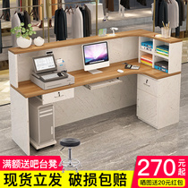 Cashier counter simple modern small reception desk supermarket clothing store bar corner retro bar table