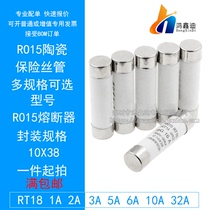R015 fusible RO15 céramique fusible tube 10X38 RT18 1A 2A 3A 5A 6A 10A 32A