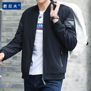 2017 new autumn trend of Korean men's jacket casual jacket slim handsome male baseball uniform thin in spring and Autumn