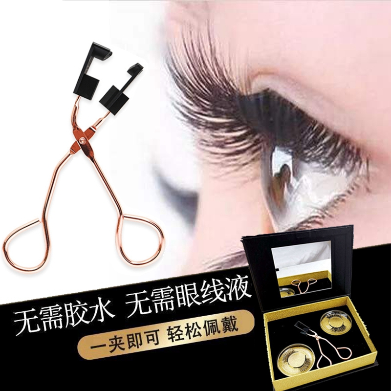 Jitter net red quantum magnet false eyelash simulation natural thick tiktok magnetic magnet magnetic glue free wearing