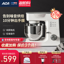 ACA North America Electric Household Multifunctional Small Noodle Cooking Machine Commercial Fully Automatic Kneading Noodle Kneading Machine