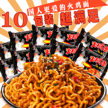 Hantai turkey noodles 10 packs of instant noodles Salted egg yolk mixed noodles Net red instant noodles Super spicy fried sauce noodles bagged whole box