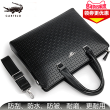 Cadillac Crocodile Men's Handbag Business Handbag Document Computer Bag Men's Large Capacity Slant Briefcase Banner
