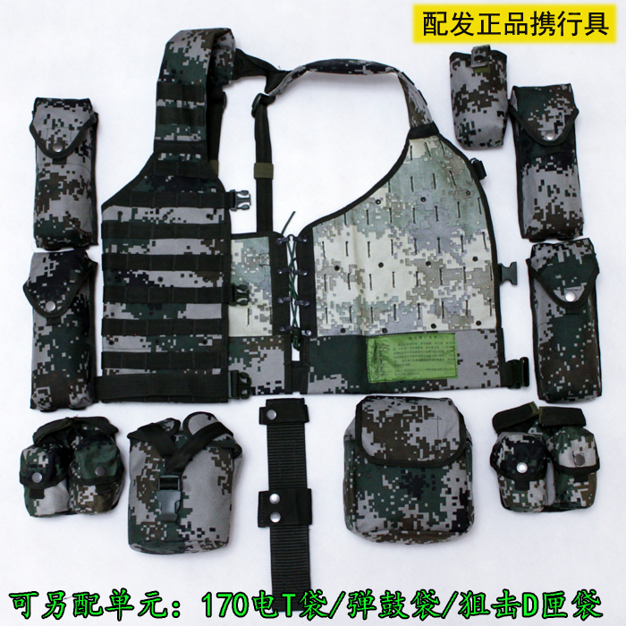 3521 genuine 06 soldier battle carrying tactical vest suit camouflage armour equipment battle bag