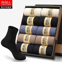 Antarctic mens socks socks combed cotton socks deodorant pure black autumn and winter mens socks summer spring socks short