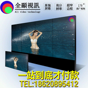 HD LCD splicing screen, ultra narrow edge Samsung 46 inches monitor display large screen TV wall 3.5mmLG49 55
