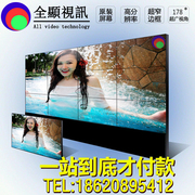 Samsung 46 inch LCD screen screen TV wall seamless monitoring shows large screen 50 ultra narrow edge LG49 inches 554K