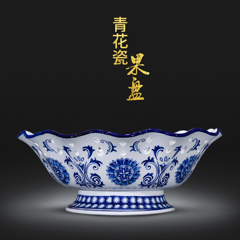 Jingdezhen Ceramics Creative Blue and White Porcelain Fruit Plate Snack Basket Food Pot Chinese Classical Hollow-out Crafts