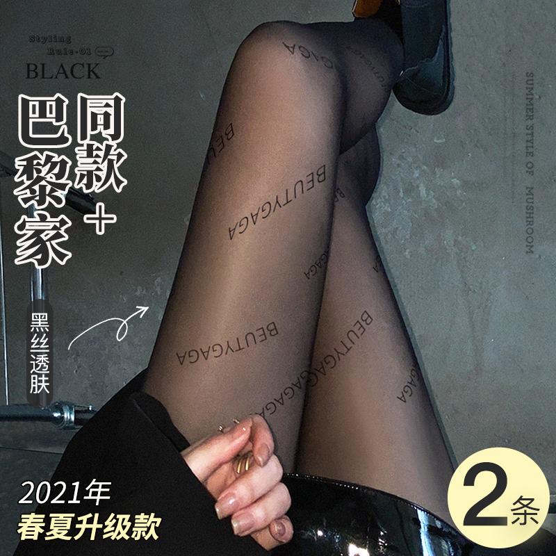 Net rouge lettres bas noirs été ultra-mince jambes nues artefact femmes printemps et automne minces ins leggings collants