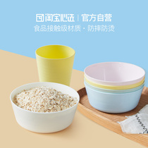 Makalong Picnic Bowl Combination - Plastic Cup Plastic Bowl 6 (Points Redemption)